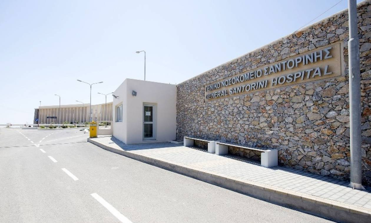 Νοσοκομείο Θήρας: Επαναπροκηρύσσονται επτά θέσεις γιατρών