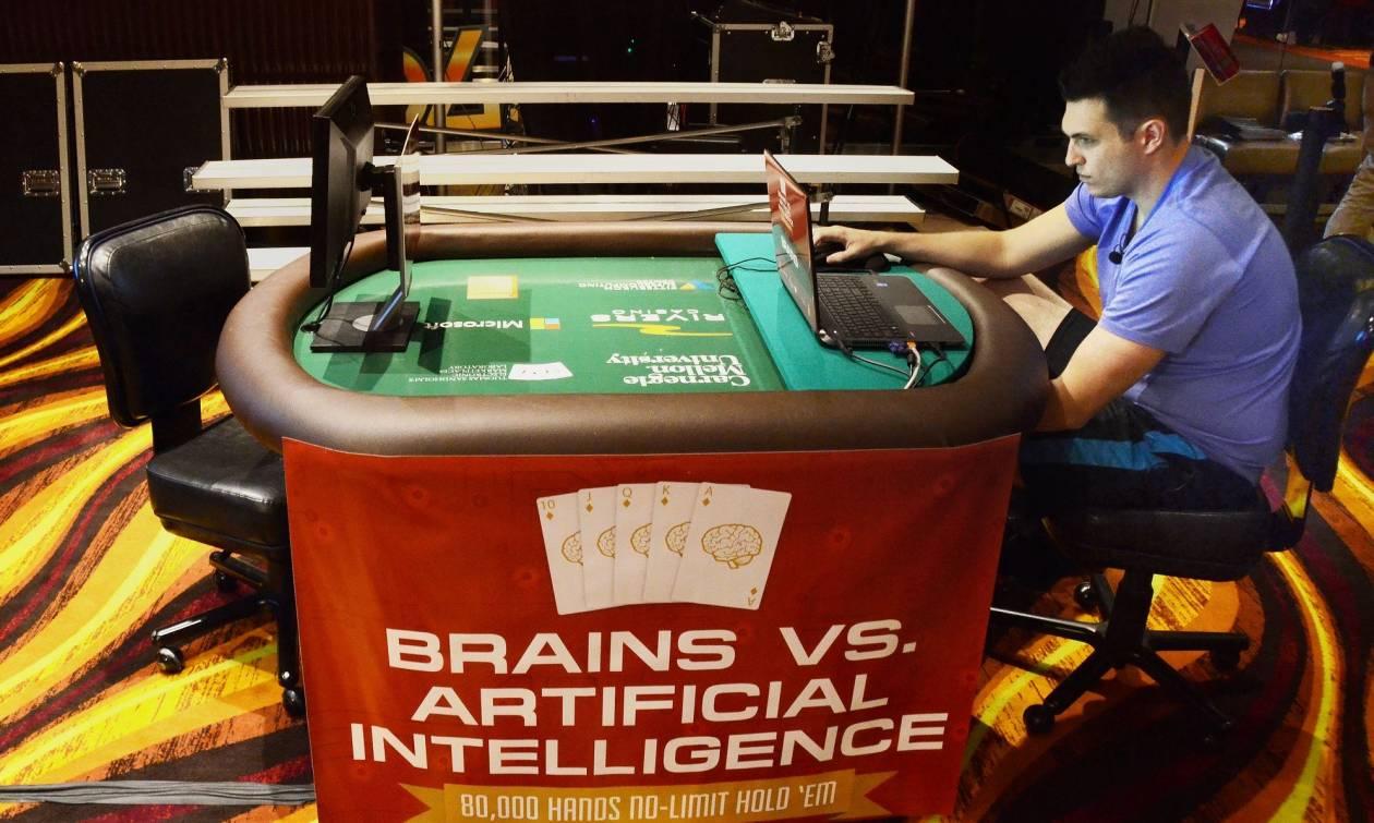 Ένα ξεχωριστό παιχνίδι πόκερ μεταξύ ανθρώπων και υπολογιστή