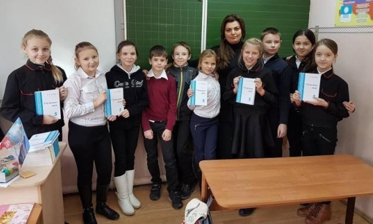 Τα Ελληνικά ξεκίνησαν να διδάσκονται ως επίσημη γλώσσα στη Ρωσία!