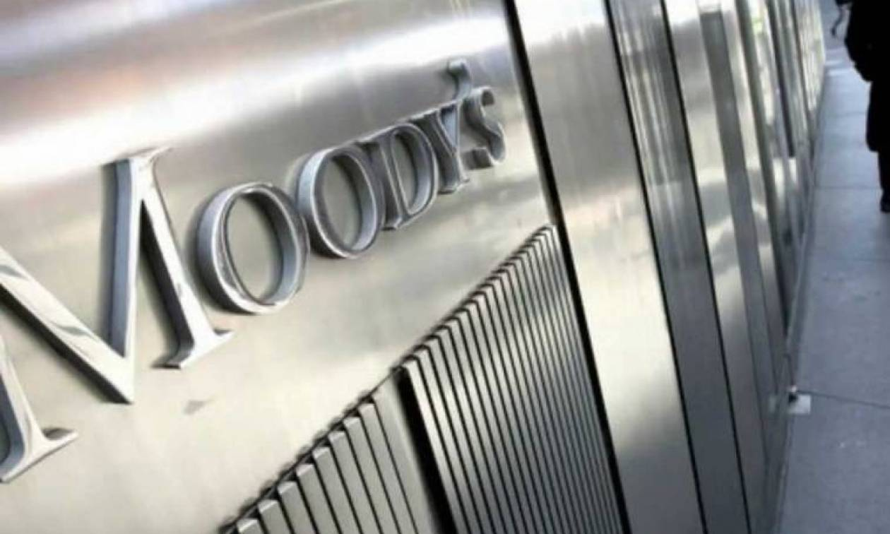 Ο Moody's πληρώνει 864 εκατ. για τα subprimes