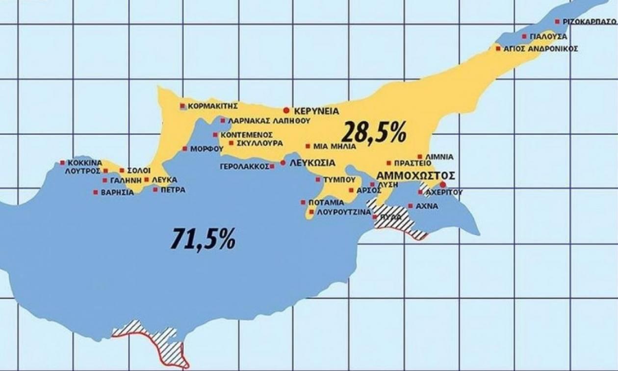 Αποτέλεσμα εικόνας για κυπριακό χαρτες