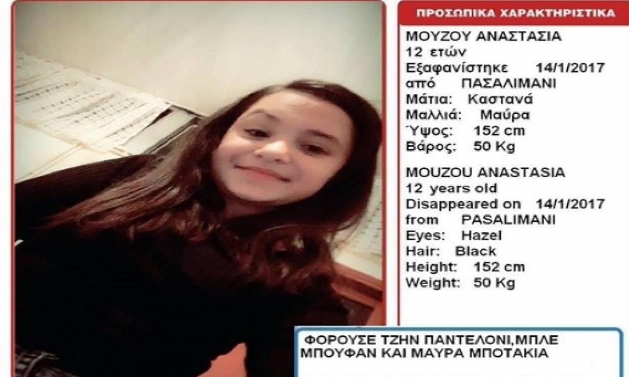 Συναγερμός στο «Χαμόγελο του Παιδιού»: Εξαφάνιση 12χρονης - Μπορείτε να βοηθήσετε;