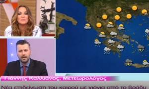 Καιρός: Πού θα χιονίσει τις επόμενες ώρες; Απαντά ο μετεωρολόγος Γιάννης Καλλιάνος (video)