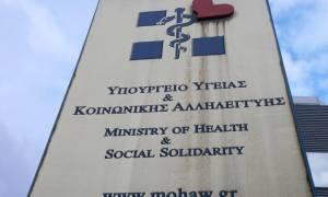 Νοσοκομείο Ζακύνθου: Έκτακτη χρηματοδότηση και ΕΔΕ