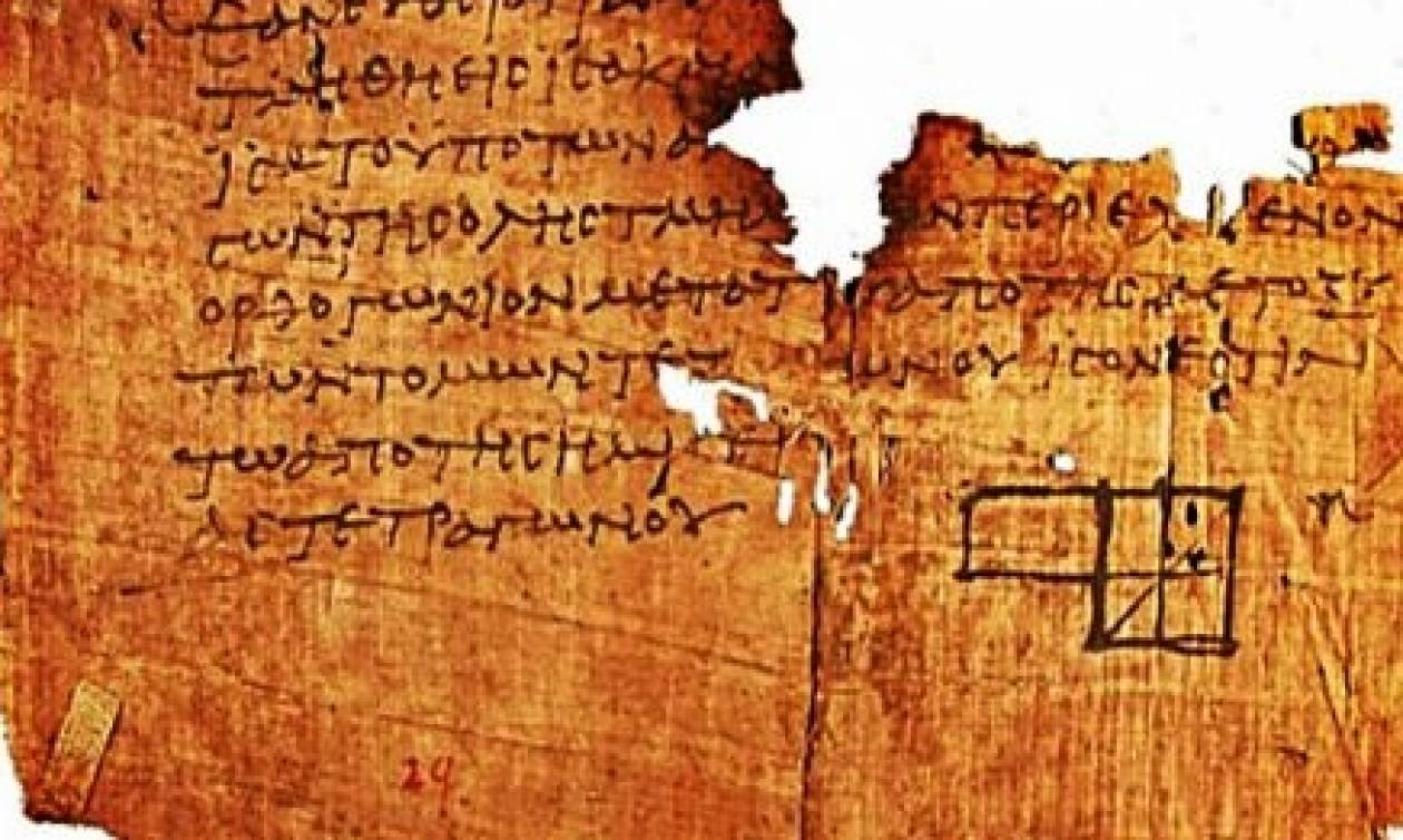 Ρεκόρ Γκίνες: Η μεγαλύτερη ελληνική λέξη με τα 172 γράμματα, 27 συνθετικά και 78 συλλαβές (Photo)