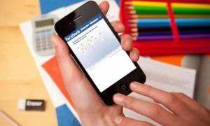 Τσακώστε με μία μόνο κίνηση όποιον «κρυφοκοιτάει» στο Facebook σας (photos)