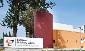 Το Ευρωπαϊκό Πανεπιστήμιο Κύπρου φέρνει νέα δεδομένα στην εξ αποστάσεως εκπαίδευση