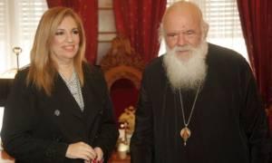 Γεύμα Αρχιεπισκόπου Ιερώνυμου με Φώφη Γεννηματά