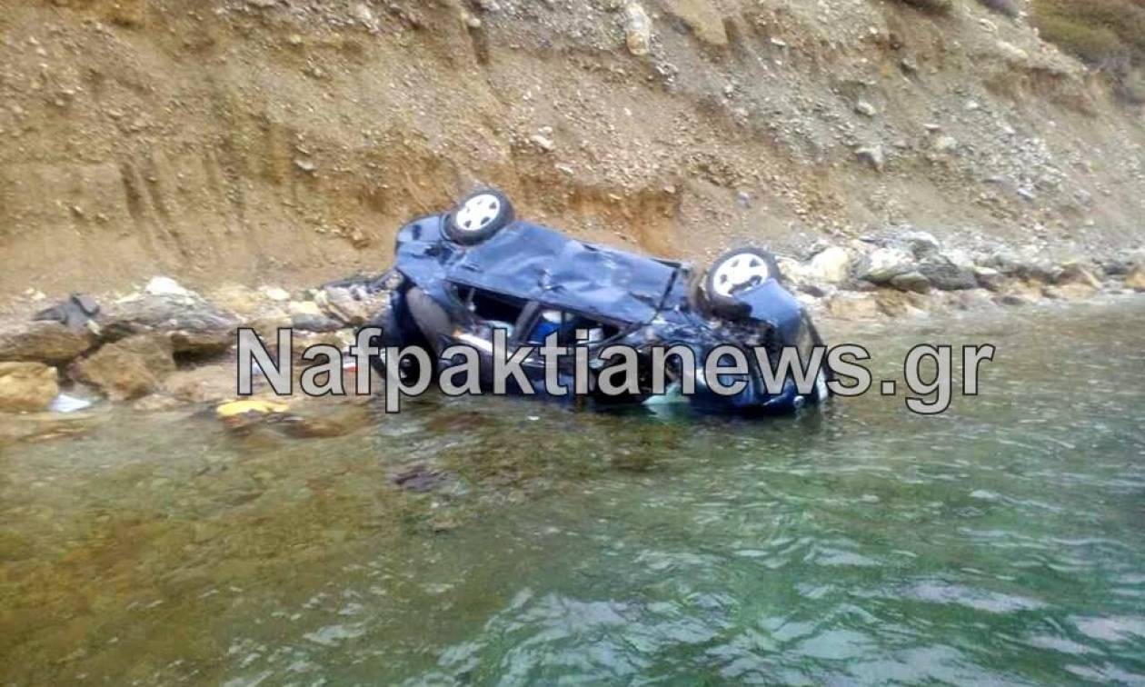 Νεκρός σε τροχαίο ο διευθυντής των φυλακών Μαλανδρίνου: Έπεσε με το αυτοκίνητο σε γκρεμό 20 μέτρων