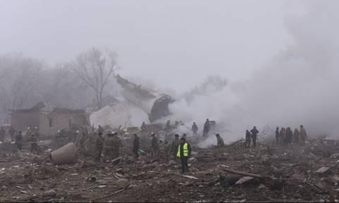 Κιργιστάν: Εντοπίστηκε το ένα από τα «μαύρα κουτιά» του αεροπλάνου