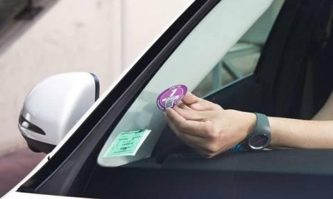 Γαλλία: Τα αυτοκίνητα θα είναι «σημαδεμένα» για να κυκλοφορούν στο Παρίσι (vid)