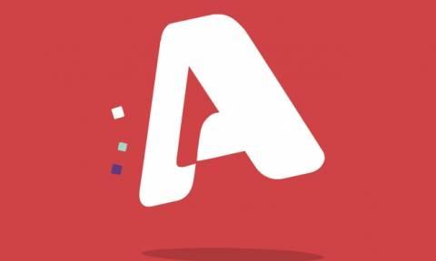 Μια… παραμυθένια σειρά στον Alpha