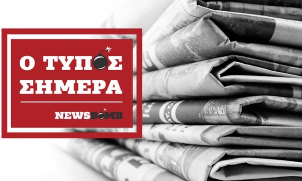 Εφημερίδες: Διαβάστε τα σημερινά πρωτοσέλιδα (17/01/2017)