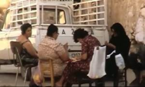 Καλοκαίρι του 1980 στην Αγ. Γαλήνη τα Μάταλα και τη Νότια Κρήτη - Ένα βίντεο από τα παλιά (pics-vid)
