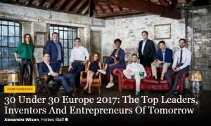 Έλληνας 29 ετών στη λίστα του Forbes! Ποιος είναι;