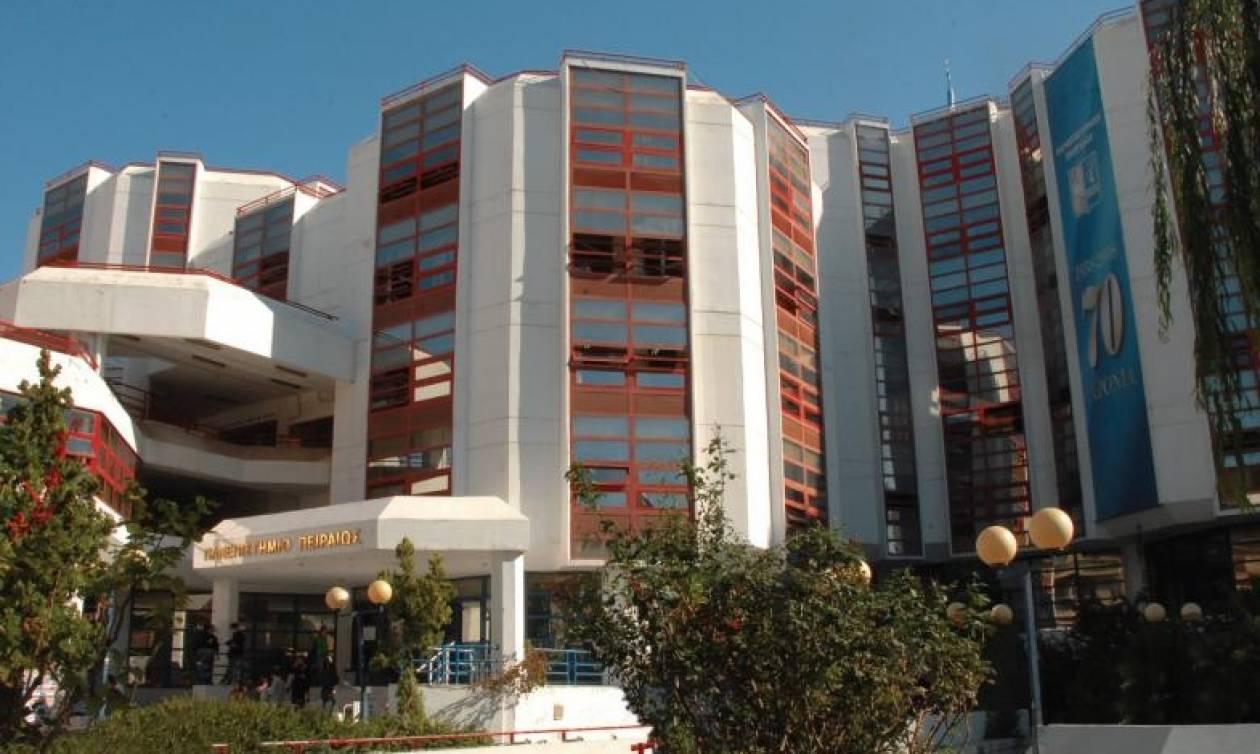 Τηλεφώνημα για βόμβα στο πανεπιστήμιο Πειραιά
