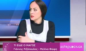 Τι είδε ο Μάγος: Το μέλλον των διαβουλεύσεων για το Κυπριακό