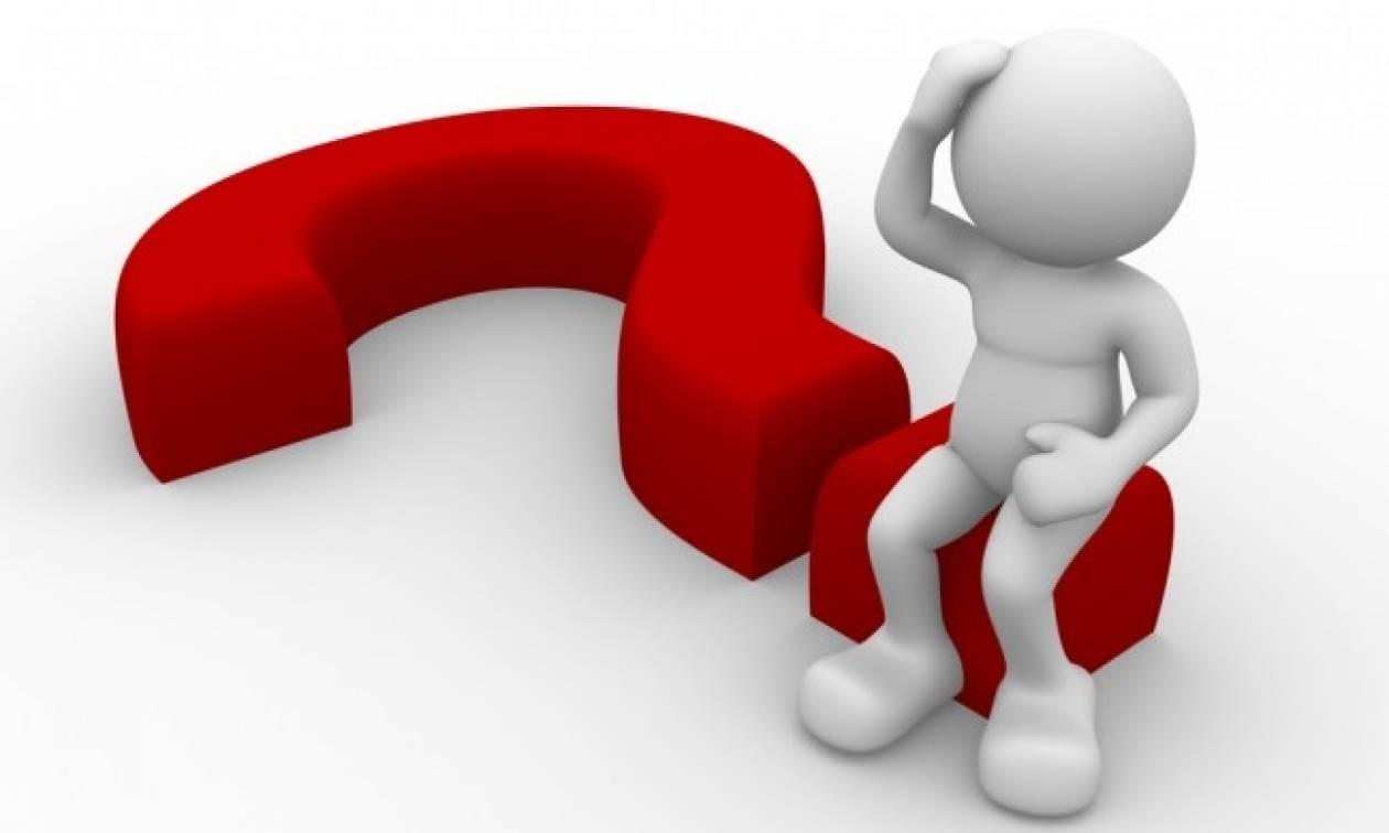 Τρελή σπαζοκεφαλιά: Εσύ μπορείς να βρεις τη λύση;