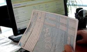 Παράταση για την υπαγωγή στη ρύθμιση της αποκάλυψης κρυφών εισοδημάτων
