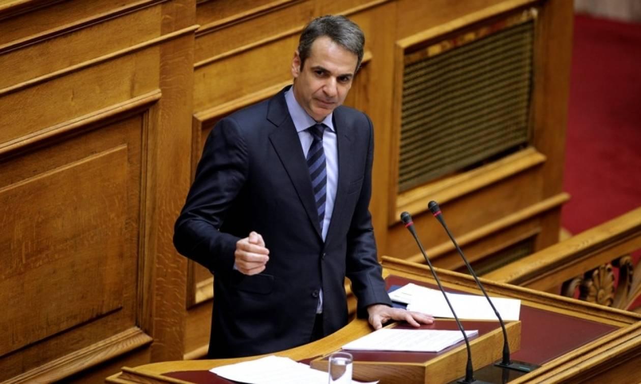 Μητσοτάκης: Θράσος και ψεύδη από τον Τσίπρα - Θα τον... απολύσει ο λαός!