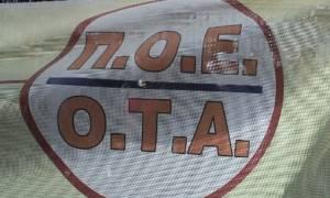 Θεσσαλονίκη: Συγκέντρωση διαμαρτυρίας εργαζομένων στους ΟΤΑ