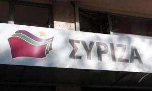 Συναγερμός στα γραφεία του ΣΥΡΙΖΑ - Βρέθηκε φάκελος με ύποπτη σκόνη