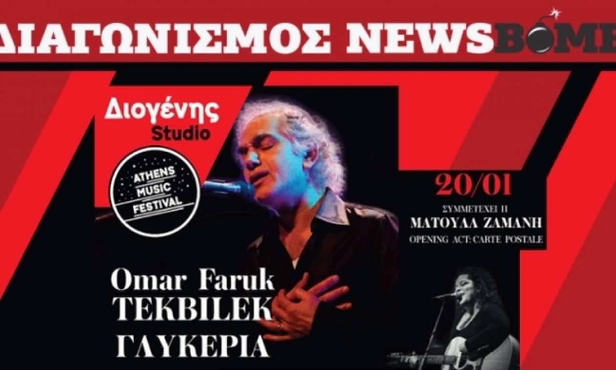 Διαγωνισμός Newsbomb.gr: Οι νικητές που κερδίζουν προσκλήσεις για το Athens Music Festival