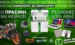 Από την Παρασκευή 20 Γενάρη στην Πράσινη ο διαγωνισμός της χρονιάς!