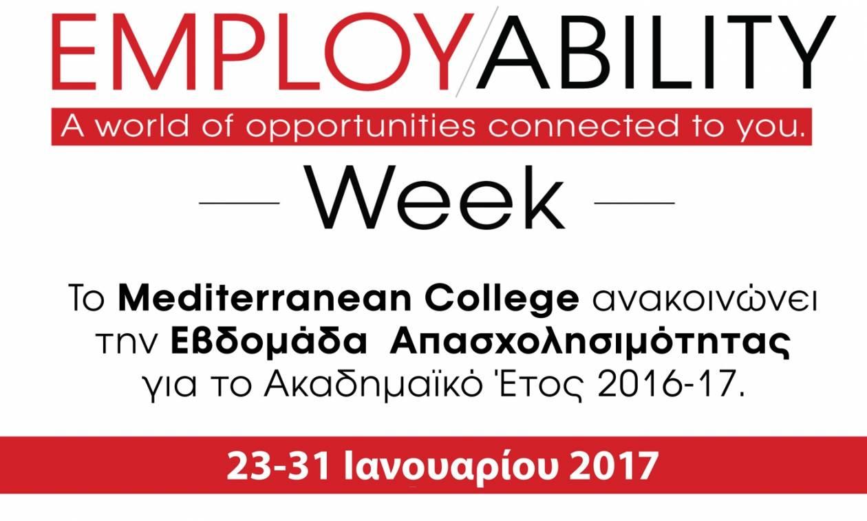 Με το βλέμμα στραμμένο στην ενίσχυση της απασχολησιμότητας των φοιτητών και αποφοίτων του