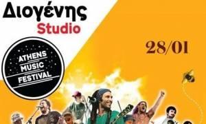 Athens Music Festival 28/1: Tonino Caratone, Locomondo και Special guest ο Πάνος Μουζουράκης