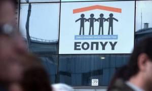 Σχέδιο απόδοσης των 4,44 δισ. ευρώ από τον ΕΦΚΑ για τις πληρωμές των παρόχων του ΕΟΠΥΥ