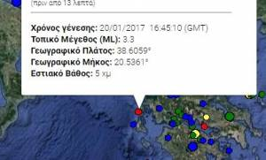 Σεισμός ΤΩΡΑ: Ταρακουνήθηκε η Λευκάδα