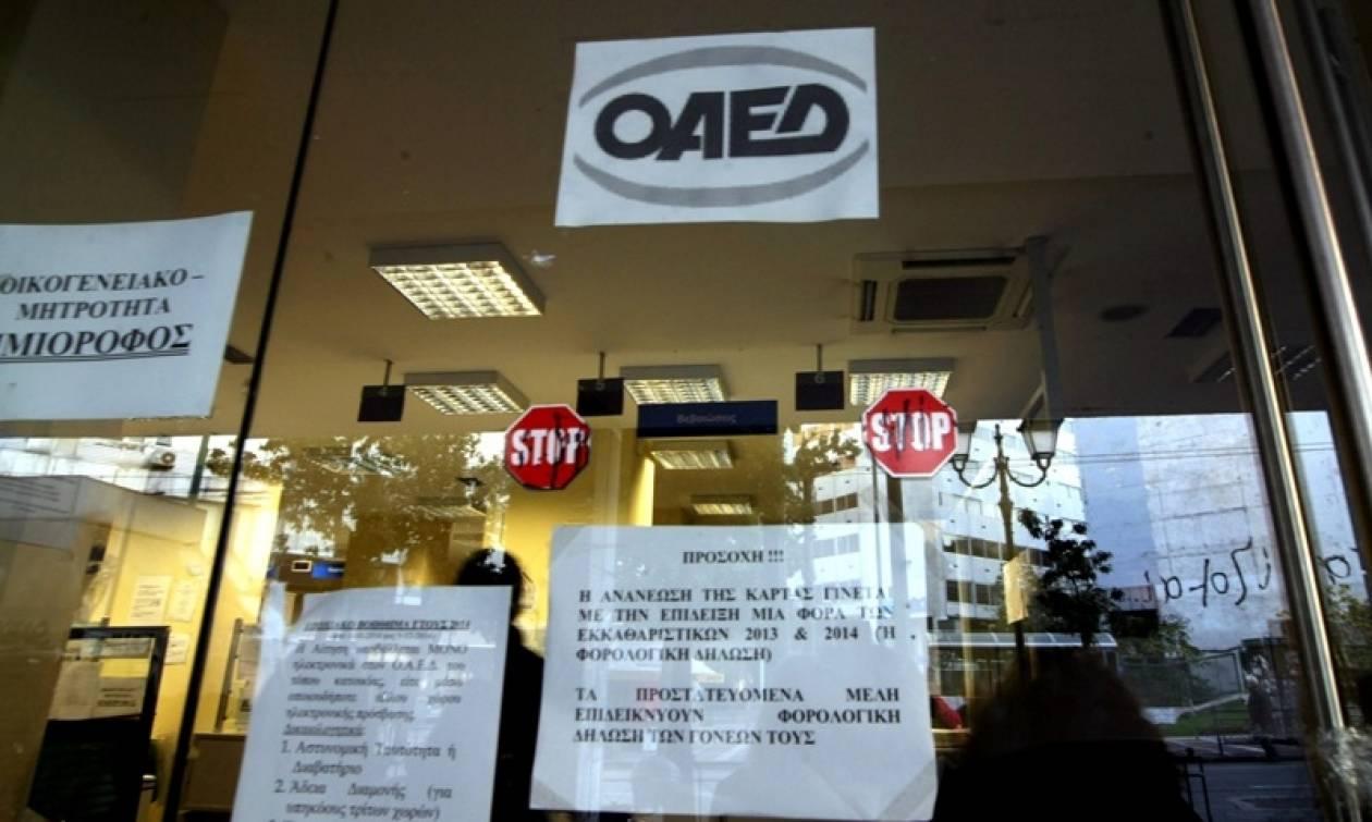 Μερική ανεργία και μερική εργασία η «ανάπτυξη» της κυβέρνησης ΣΥΡΙΖΑ - ΑΝΕΛ