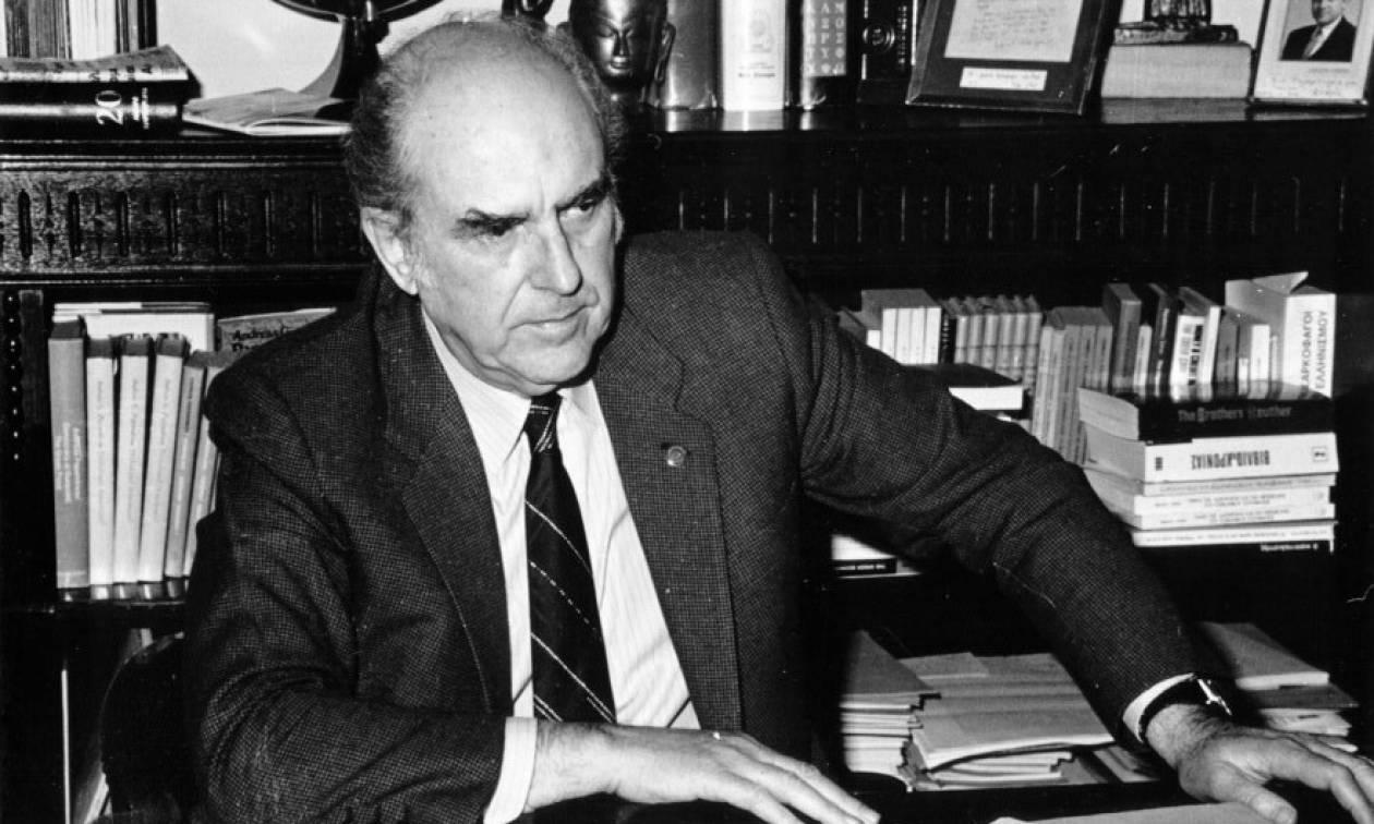 Απόρρητες εκθέσεις CIA: Ο Ανδρέας Παπανδρέου, η σύγκρουση στο Αιγαίο και οι «βάσεις του θανάτου»