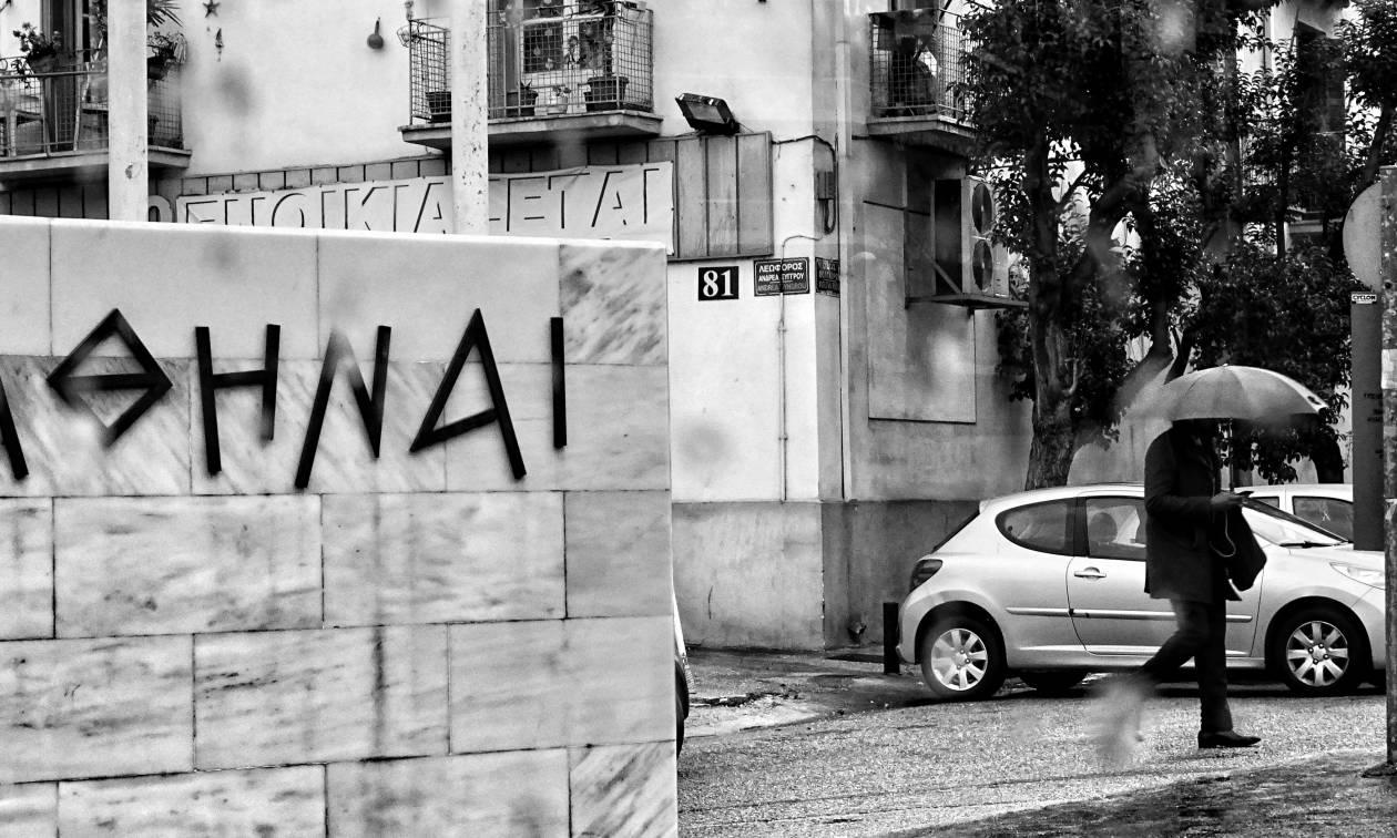 Καιρός Αθήνα – Meteo: Τι προβλέπει η ΕΜΥ για την επόμενη εβδομάδα