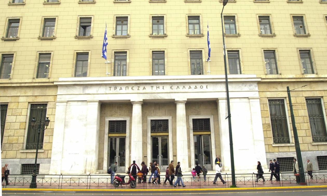 Μέρισμα 1,8 δισ. ευρώ από την Τράπεζα της Ελλάδος στο Δημόσιο