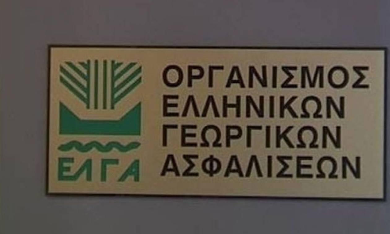 Εγκρίσεις ενεργητικής προστασίας 863.776 ευρώ από τον ΕΛ.Γ.Α