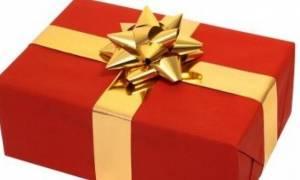 Ποιοι γιορτάζουν σήμερα γνωρίζετε; Πείτε τους Χρόνια Πολλά...