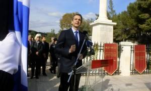Μητσοτάκης: Η Ελλάδα θα σηκώσει ξανά ψηλά το κεφάλι