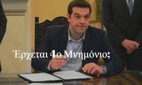 Πιστεύετε ότι ο Αλέξης Τσίπρας θα υπογράψει και 4ο μνημόνιο;