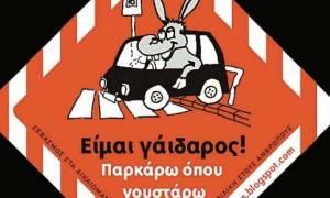 Το παρκάρισμα της χρονιάς έγινε στη Θεσσαλονίκη - Χαμός στο Facebook