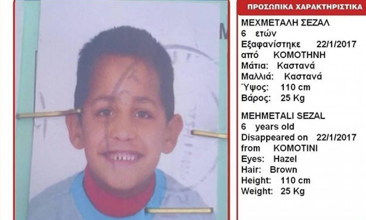 Amber Alert: Εξαφανίστηκε 6χρονο αγόρι στην Κομοτηνή
