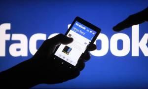 Έτσι θα ανακαλύψετε όλους όσοι σας έχουν...γραμμένους στο Facebook-Η λίστα που πρέπει να δείτε(pics)