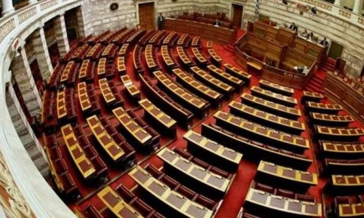 Βουλή: Την 1η Φεβρουαρίου στην Ολομέλεια συζητείται το πόρισμα για τα «θαλασσοδάνεια»