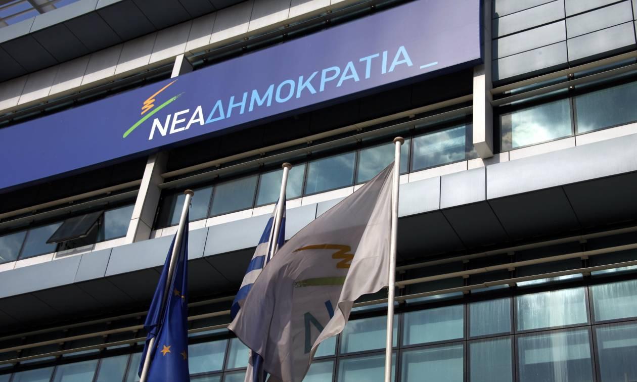 ΝΔ: Εξευτελιστική επιστολή συγγνώμης από Τσακαλώτο για να «ξεπαγώσουν» τα μέτρα του χρέους