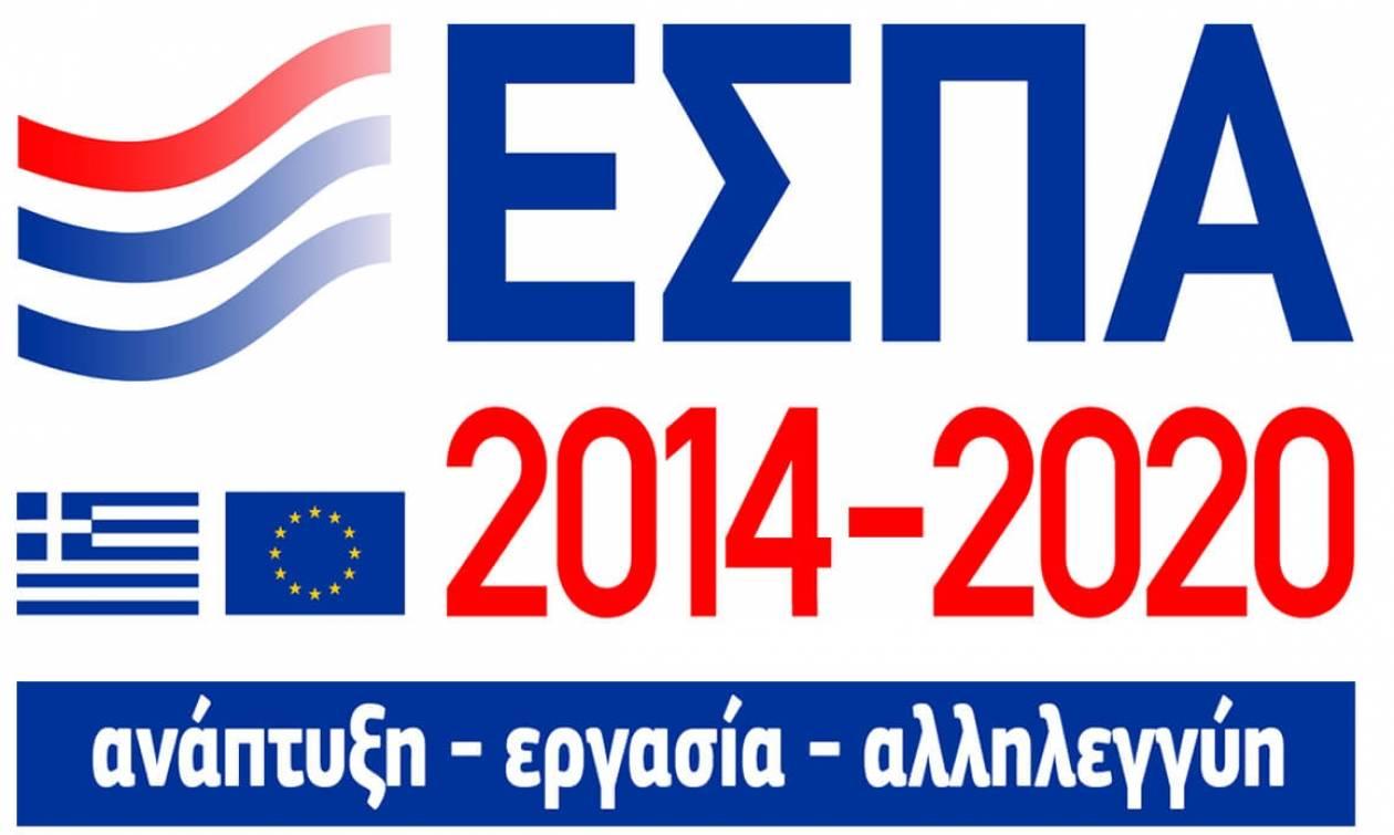 ΕΣΠΑ 2014 – 2020: Ποια προγράμματα θα ανακοινωθούν το προσεχές διάστημα