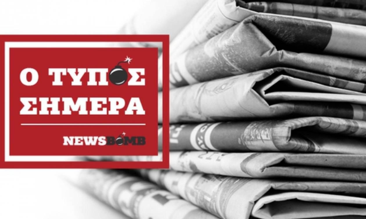 Εφημερίδες: Διαβάστε τα σημερινά πρωτοσέλιδα (24/01/2017)