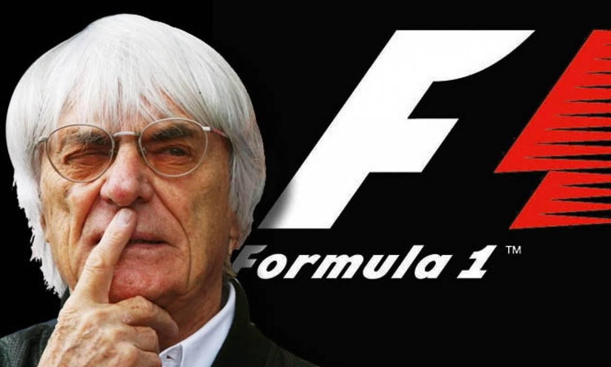 Τέλος ο Bernie Ecclestone από τη F1