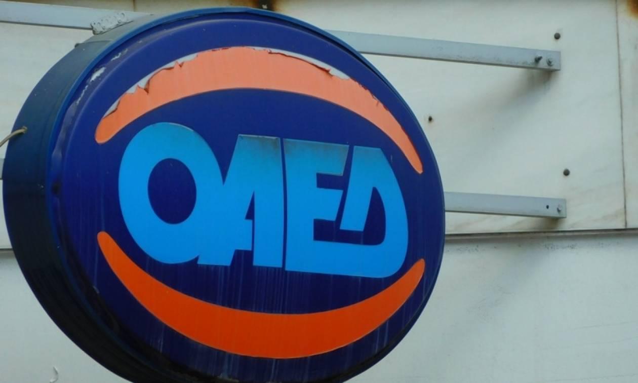 ΟΑΕΔ: Προσλήψεις 24.251 ανέργων σε όλους τους Δήμους της χώρας - Σήμερα οι αιτήσεις