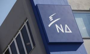 ΝΔ: Μην διαβάζετε εφημερίδες, ο Τσίπρας έχει αλλεργία στην ελεύθερη ενημέρωση